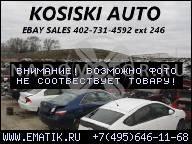 2006 ACURA RSX ДВИГАТЕЛЬ 16K 2.0L OEM BASE K20A3 АВТОМАТ