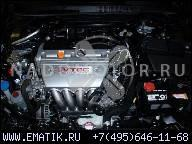 HONDA ACCORD ACURA TSX 03-08 2, 4 ДВИГАТЕЛЬ K24A2