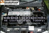 ALFA ROMEO 145 146 1.6 AR33201 BOXER ДВИГАТЕЛЬ