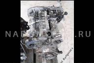 ДВИГАТЕЛЬ ALFA ROMEO 156 2.5 V6 2000R 192PS