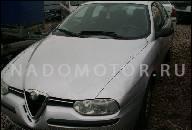 ALFA ROMEO 156 166 ДВИГАТЕЛЬ ДВС 2.5 V6 24V