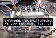 ДВИГАТЕЛЬ ALFA ROMEO 156 (932) 2.5 V6 24V 140 КВТ MKB: AR32401