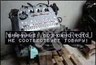 ДВИГАТЕЛЬ ALFA ROMEO 156 2.5 V6 В СБОРЕ