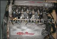 ALFA ROMEO 156 166 GTV ДВИГАТЕЛЬ 2.5 V6 170 200 ТЫС. KM