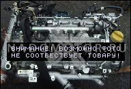 ДВИГАТЕЛЬ ALFA ROMEO 156 2.5 V6 ЗАПЧАСТИ AR3240180