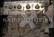 МОТОР ALFA ROMEO 156 1.8 БЕНЗИН 99 ГОД
