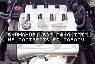 МОТОР 1.9 JTD ALFA ROMEO 156 В СБОРЕ!!!