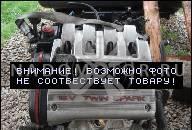 ДВИГАТЕЛЬ ALFA ROMEO 156 2.5 V6 98 В СБОРЕ 2, 5 ОТЛИЧНОЕ