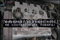 ALFA ROMEO 2, 5 V6 5V6 ДВИГАТЕЛЬ