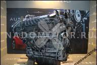 ALFA ROMEO SPIDER 3.0 V6 12V ДВИГАТЕЛЬ ВКЛЮЧАЯ. УСТАНОВКА 250 ТЫСЯЧ KM