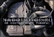 AUDI 80 B4 ДВИГАТЕЛЬ 2.0 8V ABK