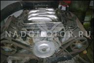 AUDI 100 C4 2.8 V6 93R - ДВИГАТЕЛЬ AAH