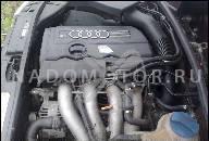AUDI 100 C4 A6 V6 МОТОР 2.8E 174 Л.С. AAH