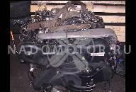 ДВИГАТЕЛЬ AUDI A4 S4 A6 C4 2.6 V6 150 Л.С. НОВЫЙ ROZRZAD