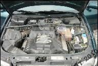 ДВИГАТЕЛЬ AUDI A4 S4 A6 C4 ABT 2.6 V6 150 Л.С. 96Г.