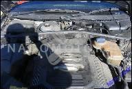ДВИГАТЕЛЬ AUDI A6 C4 2.6 V6 96 ГОД ABC