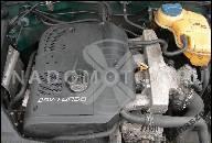 ДВИГАТЕЛЬ AUDI C4/B4/A6 2.6 V6 B