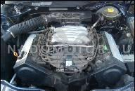 AUDI ДВИГАТЕЛЬ 2, 6 E ABC V6 C4 100 QUATTRO КПП 140,000 KM