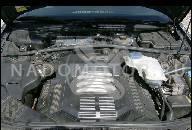 AUDI A6 C4 2.6 QUATTRO V6 ДВИГАТЕЛЬ ABC