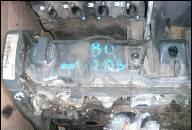 ДВИГАТЕЛЬ AUDI 100 C4 A6 A4 2.8