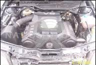 AUDI S6 C4 4, 2 V8 ДВИГАТЕЛЬ AEC 32V 250 220,000 KM