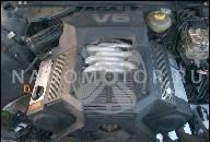 AUDI A6 C4 4A 110KW 2, 6 94-97 ДВИГАТЕЛЬ ABC V6 220 ТЫС KM