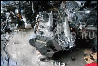 AUDI B4 80 A6 C4 VW SEAT ДВИГАТЕЛЬ 2.0 115PS TANIO!!