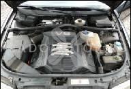 AUDI S4 C4 4, 2L V8 ДВИГАТЕЛЬ 280 Л.С. ABH UMBAUSET KPL.
