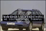AUDI ДВИГАТЕЛЬ S2 S4 S6 RS2 200 AAN ADU ABY 3B 20V ТУРБ.