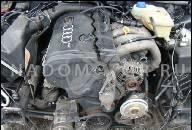 ДВИГАТЕЛЬ ДЛЯ VW AUDI 80 B3 1.6 TD