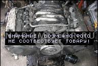 МОТОР AUDI 80 2.3 БЕНЗИН АКЦИЯ! !