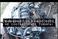 ДВИГАТЕЛЬ VW GOLF 4 SEAT LEON TOLEDO AUDI A3 1, 8 20V 92KW AGN 200 ТЫС. KM