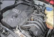 AUDI VW - ДВИГАТЕЛЬ AGN 92 КВТ 1.8 ЛИТРА(ОВ) GOLF4 BORA