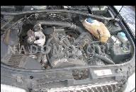 AUDI A3 VW GOLF IV BORA ДВИГАТЕЛЬ 1.9 TDI 110 Л.С. AHF