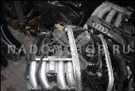 VW GOLF IV AUDI A3 ДВИГАТЕЛЬ БЕЗ НАВЕСНОГО ОБОРУДОВАНИЯ 1.8 AGN 150 ТЫС KM