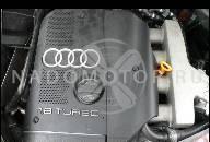 VW GOLF BORA AUDI A3 ДВИГАТЕЛЬ 1.8 ТУРБО WPA