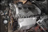 AUDI A3 8L VW GOLF 4 BORA 1.8L 20V AGN МОТОР 92KW 125PS 100000 KM
