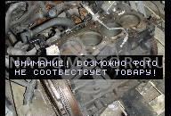 ДВИГАТЕЛЬ 1.9 TDI AHF GOLF IV AUDI A3 ЗАПЧАСТИ
