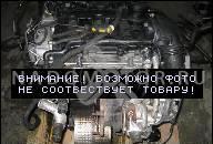2008 VW GOLF GTI EOS JETTA PASSAT AUDI A3 2, 0 TFSI CBF CBFA ДВИГАТЕЛЬ 200 Л.С.