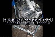 AUDI A3 ДВИГАТЕЛЬ 3, 2 V6 BDBTOP