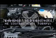 AUDI A3 VW GOLF 5 V PASSAT ДВИГАТЕЛЬ 2.0 TDI BKD