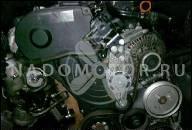 AUDI A3 A4 TT VW GOLF 5 GTI 2.0 TFSI МОТОР 147KW/200PS BPU 100 150
