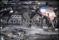 AUDI A3 A4 A5 A6 A8 VW BMJ ДВИГАТЕЛЬ V6 3.2 250 PS 60