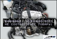 2005 VW GOLF TOURAN EOS AUDI A3 SEAT LEON SKODA OCTAVIA 2, 0 FSI ДВИГАТЕЛЬ BVY 150 Л.С.
