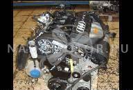 VW TOURAN AUDI A3 AXW 2, 0 FSI ДВИГАТЕЛЬ 150 Л.С. 110 ТЫС. МИЛЬ
