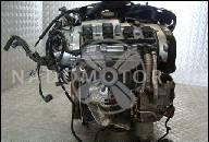 VW GOLF TOURAN PASSAT AUDI A3 2, 0 FSI ДВИГАТЕЛЬ BVY 150 Л.С.
