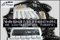 VW GTI 2.0T FSI ДВИГАТЕЛЬ BPY RABBIT JETTA EOS AUDI A3 TT