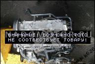 ДВИГАТЕЛЬ AUDI A4 B6 B7 A6 VW PASSAT FL 1.8 ТУРБО BFB