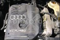 ДВИГАТЕЛЬ AUDI A4 A6 2.5 TDI V6 AKE