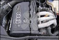 VW PASSAT B5 SEAT AUDI A4 1.8 APT - ДВИГАТЕЛЬ 180,000 МИЛЬ